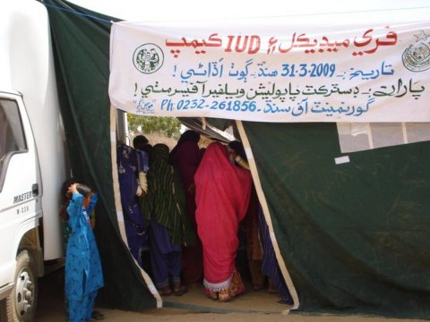 Women attend a free IUD and medical camp at Udani Village in Sindh Province, Pakistan. © 2009 Population Welfare Department Sindh, Courtesy of Photoshare