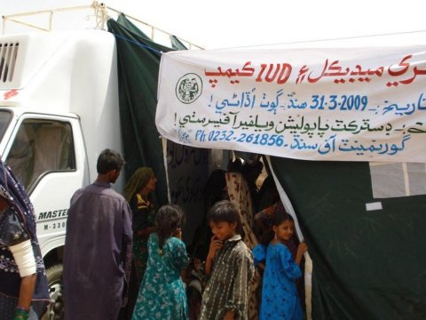 © 2009 Population Welfare Department Sindh, Courtesy of Photoshare